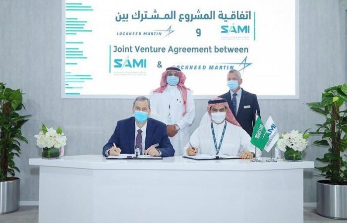 اتفاق بين «السعودية للصناعات العسكرية» و«لوكهيد مارتن» لتعزيز القدرات الدفاعية للمملكة
