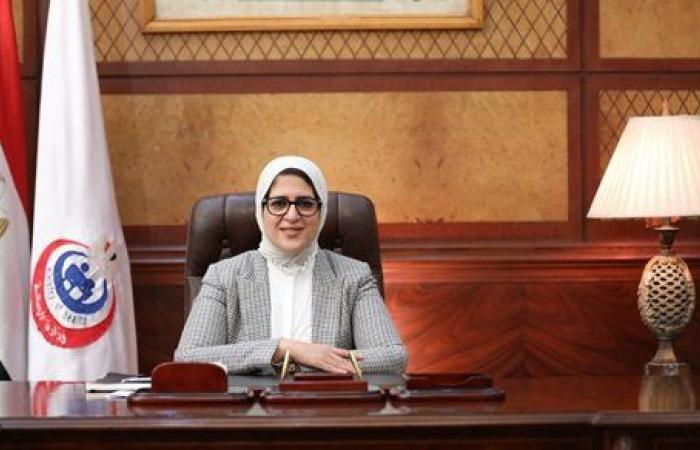 وزيرة الصحة تصل الأقصر غدا لمتابعة العمل بمنظومة التأمين الصحي الشامل