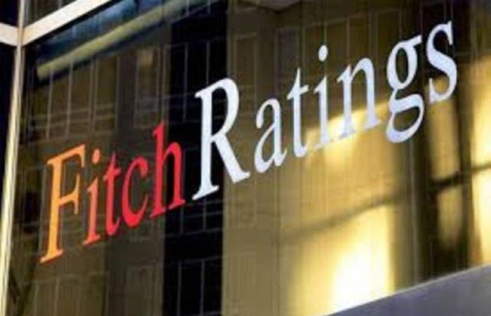 «فيتش»: فورة بقطاع التجزئة المصرفية لدعم أداء البنوك السعودية