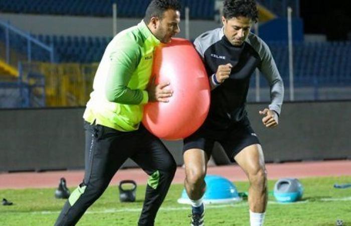 قائمة سيراميكا كليوباترا استعدادا لمواجهة غزل المحلة في كأس مصر