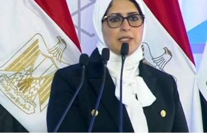 وزيرة الصحة تؤكد حرص الرئيس السيسي على تلبية احتياجات الأطقم الطبية