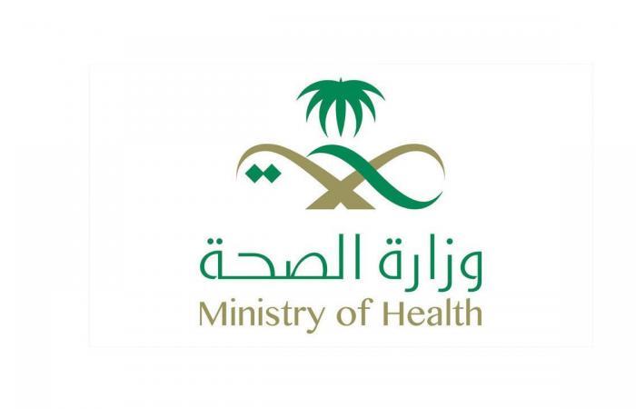«الصحة»: يجب إجراء الفحوصات عند الشعور بأعراض الجهاز التنفسي بشكل عام