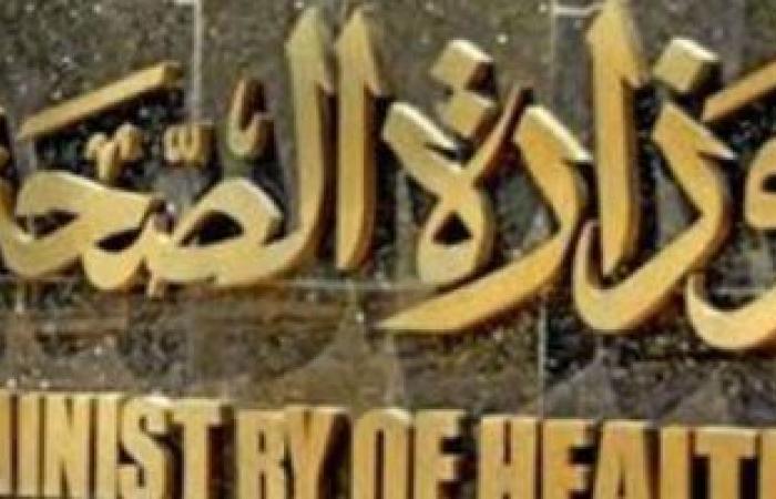 صحة البرلمان: سلالات جنوب أفريقيا لم تظهر بمصر والدولة مستعدة لمواجهة آى سلالة
