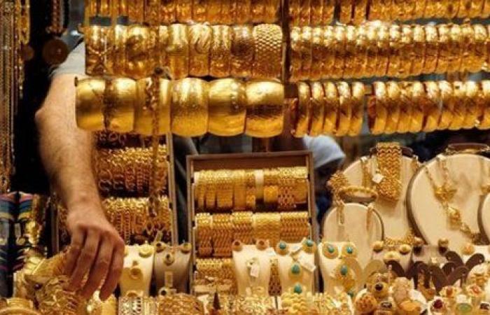 أسعار الذهب ترتفع 4 جنيهات في ختام تعاملات اليوم