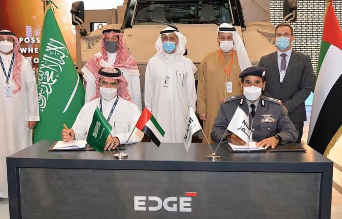 الشركة السعودية للصناعات العسكرية و«نمر» الإماراتية توقعان اتفاق تعاون
