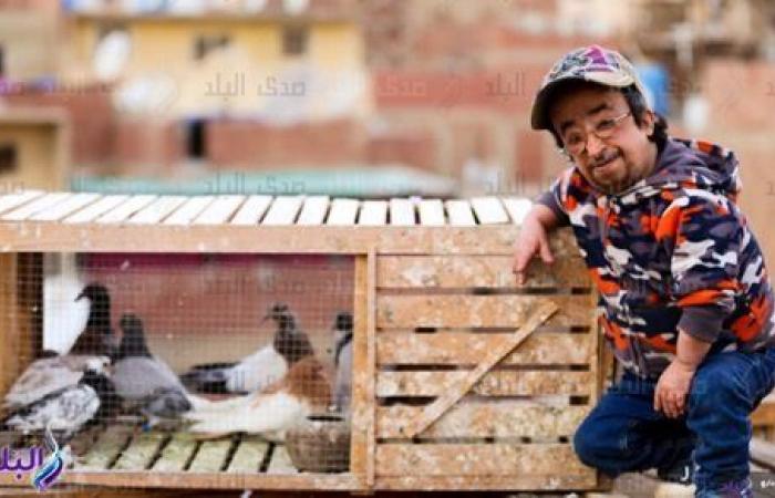 """من داخل غية الحمام .. """"صدى البلد"""" يرصد أحدث ظهور للفنان محمد عيد"""