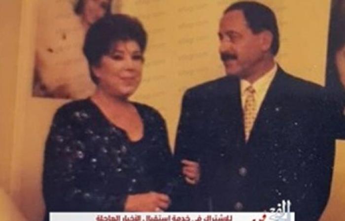"""نجلة رجاء الجداوي تحتفل بذكرى زواج والدتها عبر """"إنستجرام"""""""