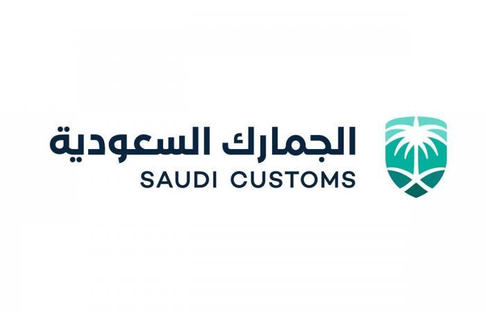 تنويه من «الجمارك السعودية» حول ضوابط استيراد المركبات للأفراد