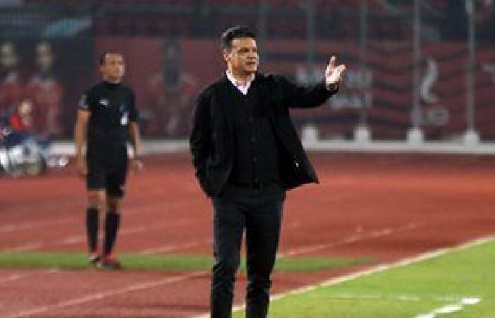 20 لاعبا فى قائمة مصر المقاصة استعدادا لمباراة أشمون بكأس مصر