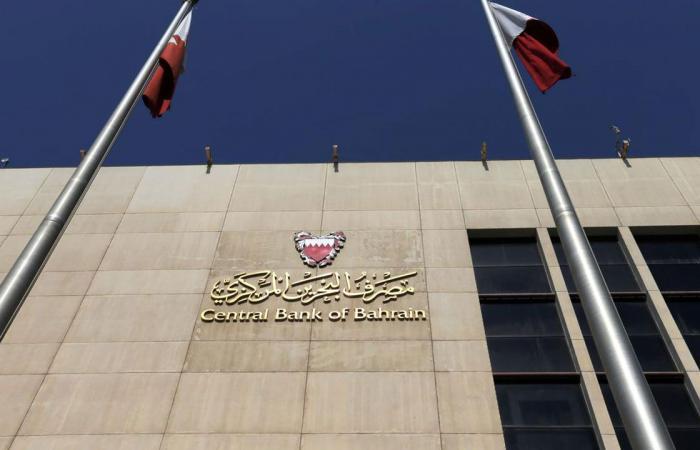 مصرف البحرين المركزي: تغطية إصدار بقيمة 70 مليون دينار