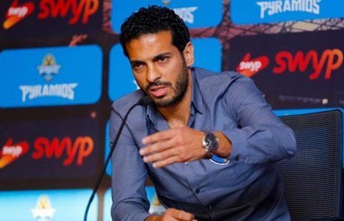 بيراميدز مع الرجاء.. هاني سعيد يعلق على نتيجة قرعة دور المجموعات بالكونفدرالية