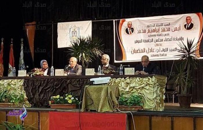 محافظ بورسعيد يبحث استعدادات الجامعة للامتحانات