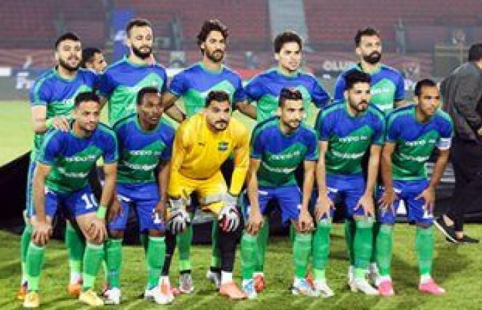 المقاصة يهزم أشمون 2/0 ويتأهل إلى دور الـ 16 بكأس مصر