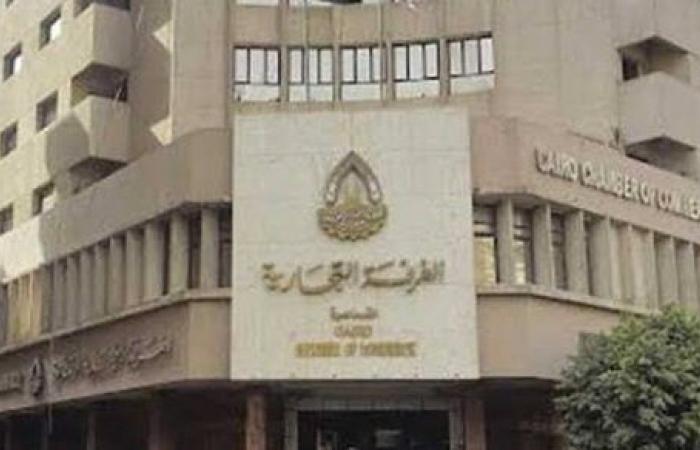 شعبة الأدوات الصحية بغرفة القاهرة تدعو منتسبيها للاستفادة من المبادرات الرئاسية