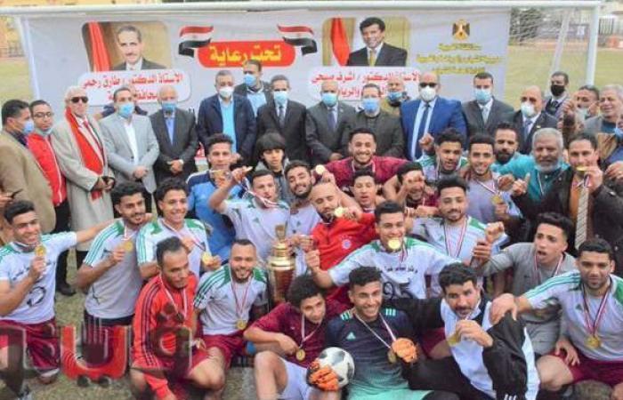 محافظ الغربية يشهد ختام دوري مراكز الشباب بالمحافظة في نسخته الثامنة | صور