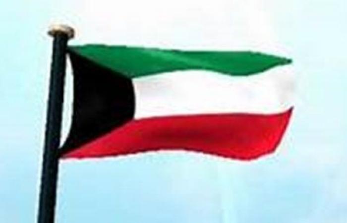 الكويت تستنكر استهداف قافلة الأمم المتحدة بالكونغو الديمقراطية