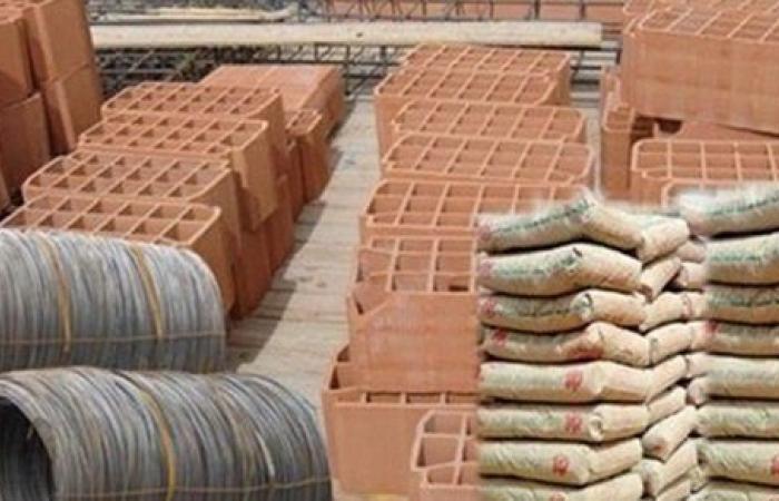 أسعار مواد البناء في مصر اليوم الثلاثاء ٢٣-٢-٢٠٢١