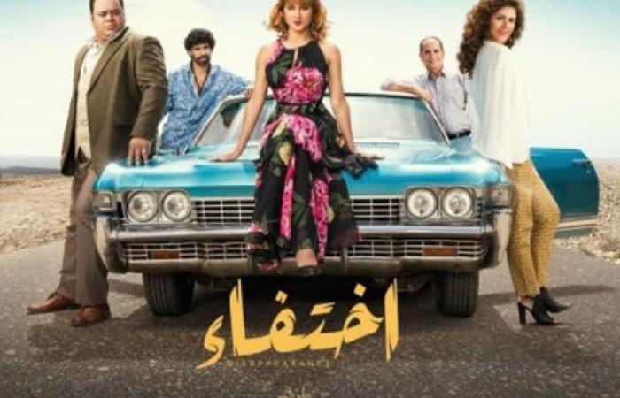 """""""MBC مصر"""" تبدأ عرض مُسلسل """"اختفاء"""" لنيللي كريم فى هذا الموعد"""