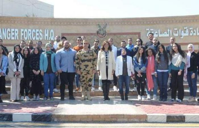 """الهجرة"""" تنظم زيارة لشباب مصر الدارسين بالخارج و""""بيج رامي"""" لقوات الصاعقة"""
