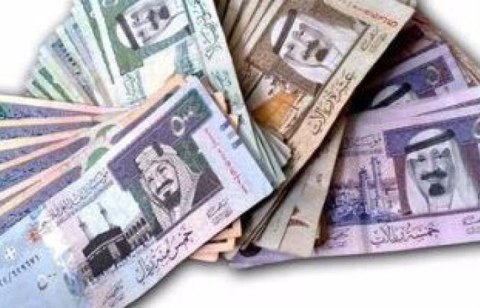 سعر الريال السعودى اليوم الثلاثاء 23-2-2021