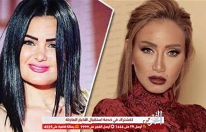 عاجل.. براءة سما المصري من تهمة سبّ ريهام سعيد