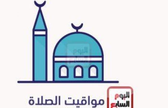 مواقيت الصلاة اليوم الخميس 25/2/2021 بمحافظات مصر والعواصم العربية