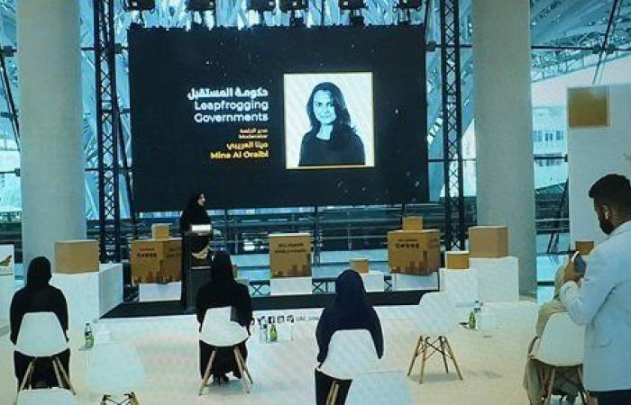 بحضور ومشاركة عدد من الوزراء.. انطلاق مؤتمر «الإمارات تبتكر 2021»
