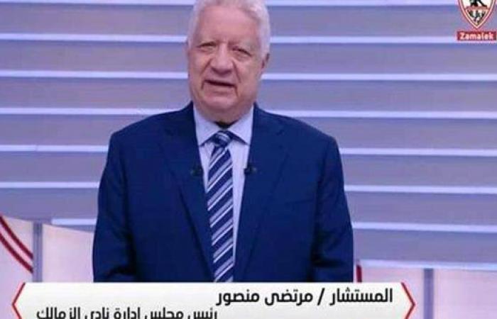 باسم مرسي يتحدث عن خلافه مع مرتضى منصور