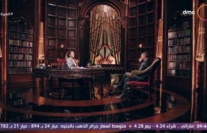 آسر ياسين: كنت طفل هايبر أكتيف ولما كبرت أصبحت أخاطر بحساب بسبب أولادى