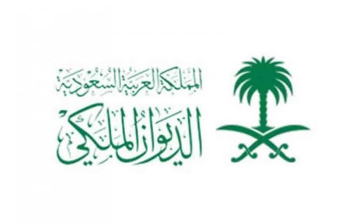 الديوان الملكي : وفاة الأمير فهد بن محمد بن عبدالعزيز