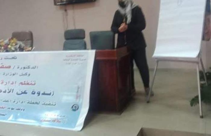 الشباب والرياضة بالإسكندرية ينفذ برنامج للتوعية من الإدمان الإلكتروني