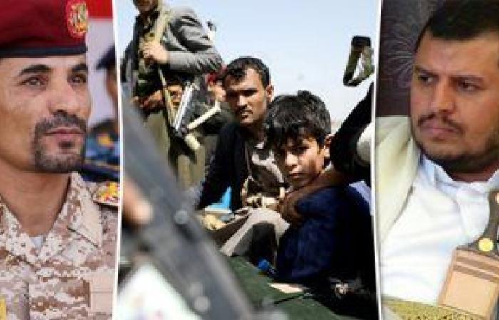 الخارجية اليمنية ترحب بقرار مجلس الأمن لتجديد العقوبات على قيادات حوثية