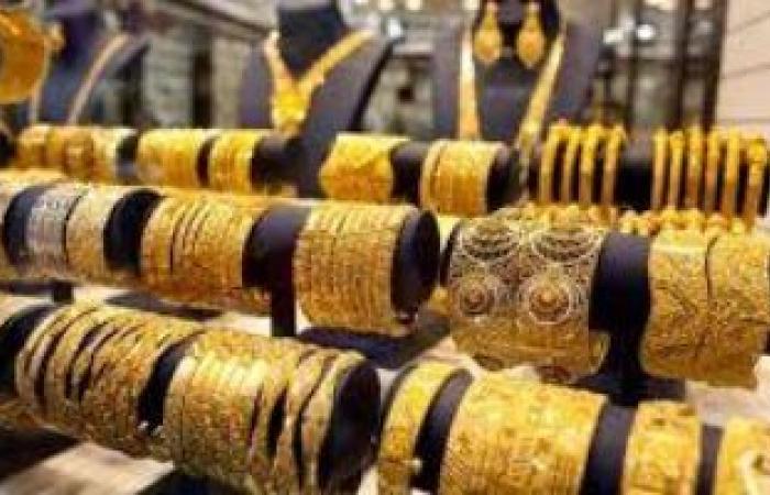 الذهب العالمى يتجه صوب ثانى انخفاض شهرى فى ظل ارتفاع عوائد الخزانة