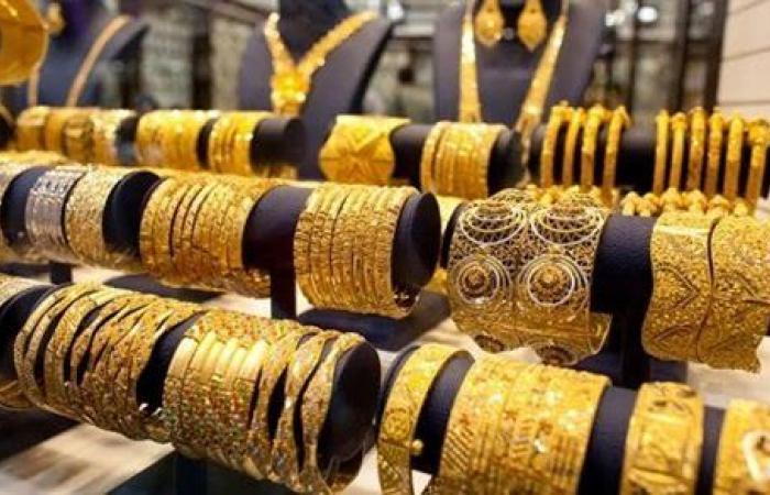 أسعار الذهب في مصر اليوم الجمعة 26-2-2021