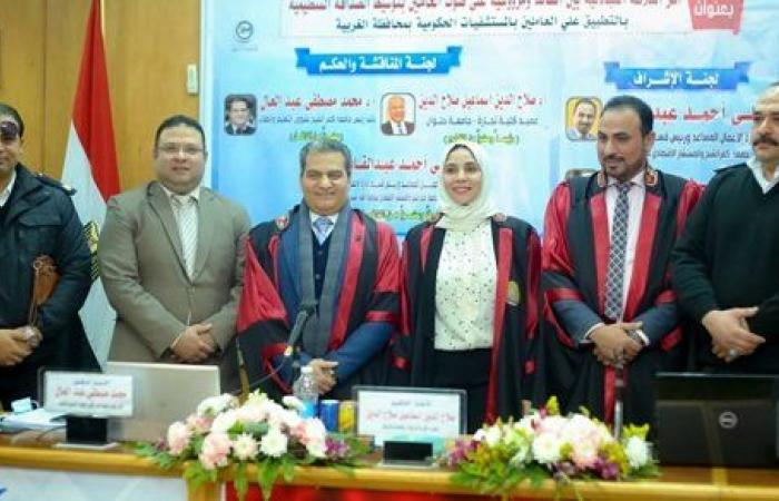 عبر تطبيق zoom.. مناقشة رسالة ماجستير في إدارة الأعمال بـ جامعة كفر الشيخ