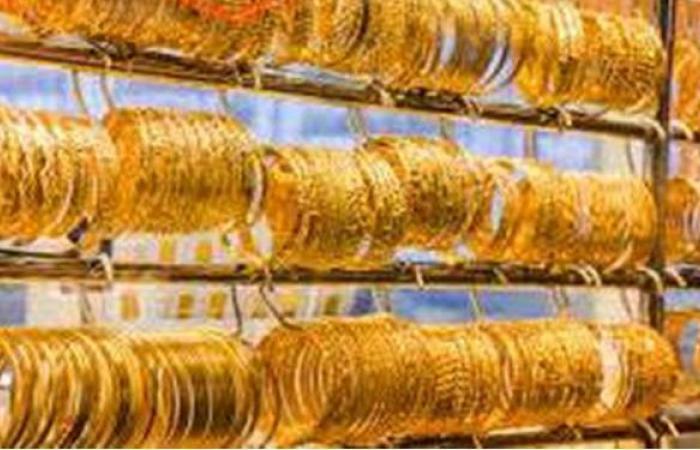 أسعار الذهب فى منتصف التعاملات اليومية