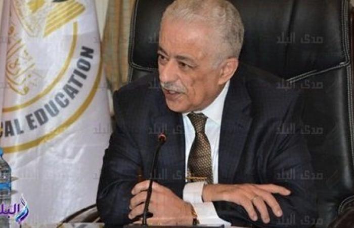 وزير التعليم: 3 حالات يسمح فيها للطلاب بإعادة الامتحان لطلاب الصفين الأول والثاني الثانوي