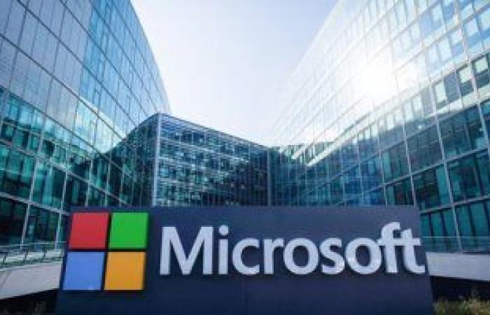 """""""مايكروسوفت"""" تكشف عن منصة جديدة للاجتماعات تجمع بين الواقع المعزز والافتراضى"""