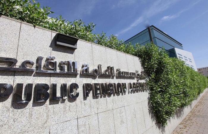شهادة الالتزام.. مؤسسة «التقاعد» توضح أهداف الوثيقة الإلكترونية