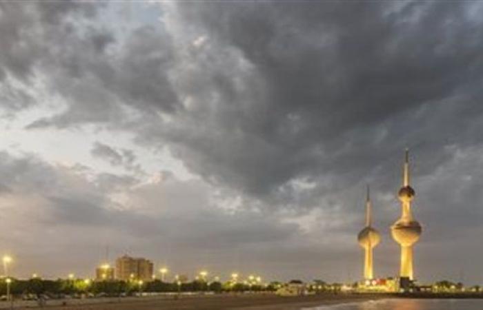 حالة الطقس اليوم الخميس الموافق 4-3-2021 في البحرين