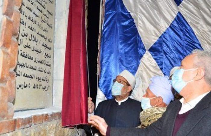 وزير الأوقاف من الأقصر : افتتاح 951 مسجدًا في 6 أشهر غير مسبوق