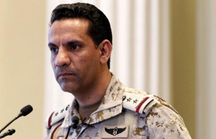 التحالف: اعتراض وتدمير طائرة مسيرة أطلقتها الميليشيا الحوثية تجاه المملكة