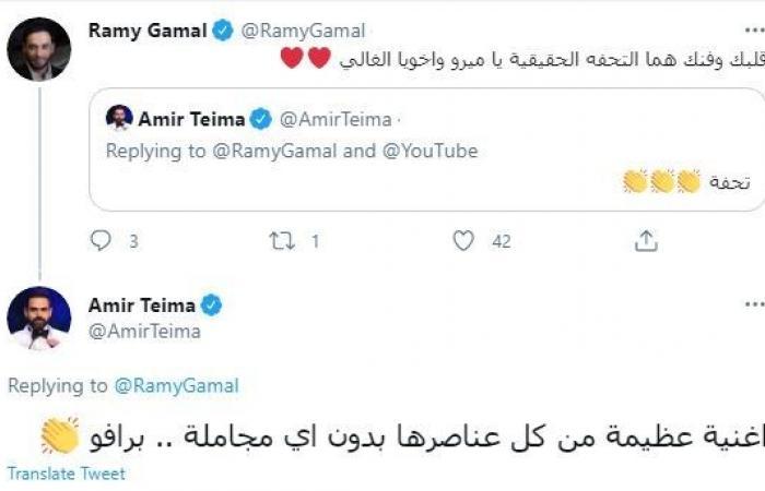 """أمير طعيمة عن أغنية """"بتتجاوز"""" لـ رامى جمال: عظيمة بدون أى مجاملة"""