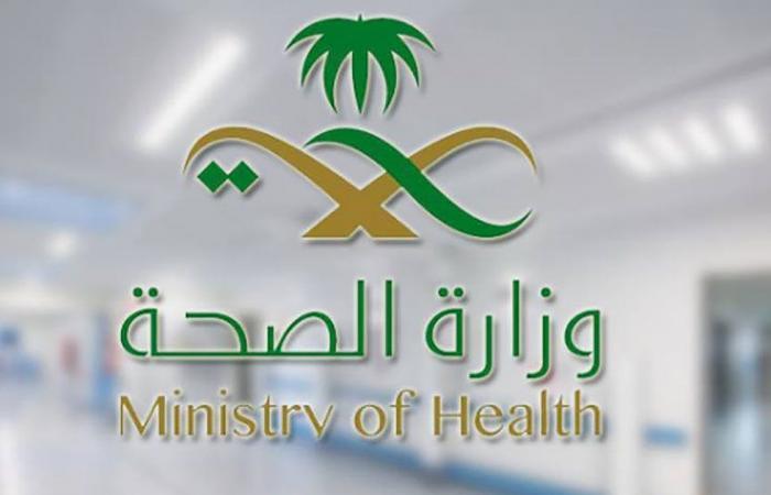وزارة الصحة: 3 شروط لتلقي مرضى «نقص الصفائح الدموية» لقاح كورونا