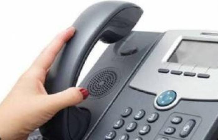 فتوى اليوم.. حكم استخدام هاتف العمل فى مكالمات شخصية