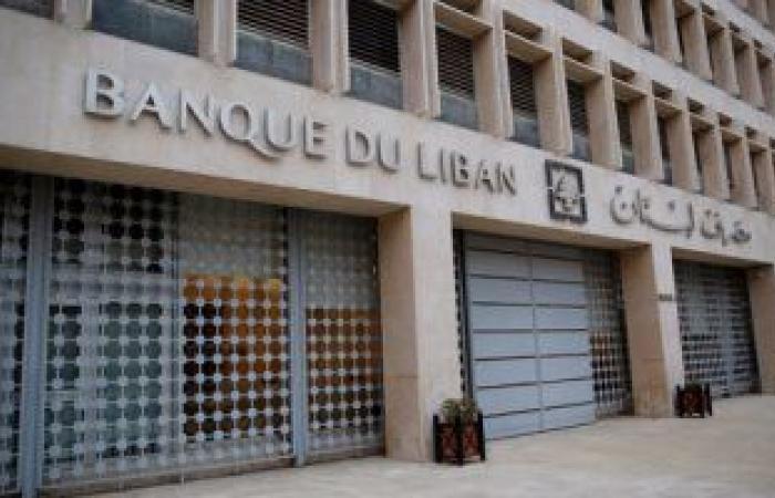 العربية نقلا عن بلومبيرج: واشنطن تدرس وضع حاكم مصرف لبنان على لائحة العقوبات