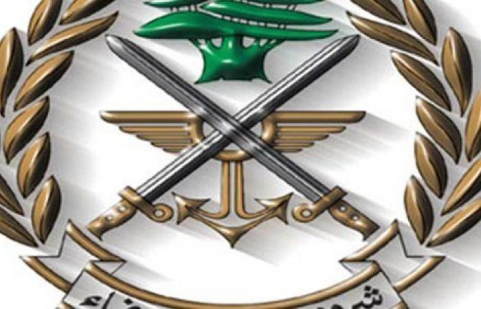 بشأن إسرائيل.. بيان عاجل من الجيش اللبناني