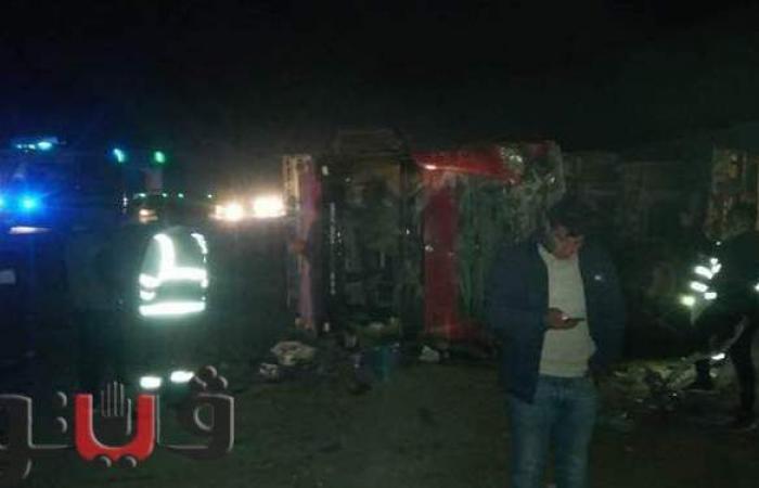 أسماء ضحايا حادث الصحراوي الشرقي بمستشفى بني سويف