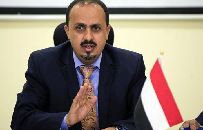 """وزير إعلام اليمن يطالب بتدخل دولي لوقف تجنيد """"أنصار الله"""" لمدنيين إجباريا"""