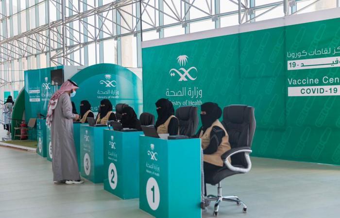 طريقة الحصول على لقاح كورونا في السعودية
